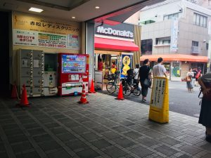 西武池袋線桜台駅北口を出て